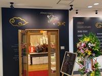 【出雲】パルメイト出雲1Fに島根和牛専門店『レストラン至誠 出雲市駅前店』が2020年11月14日オープン