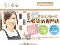 スマートカラーキレイ 米子大谷店(Kirei)