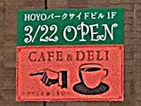 DELI&CAFE STARLEO