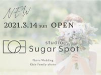 【松江】松江城のお堀沿いに新たな写真館が2021年3月14日オープン予定『studio Sugar Spot(スタジオシュガースポット)』