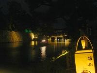 松江水燈路その2