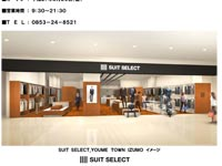 SUIT SELECT_YOUME TOWN IZUMO