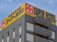 スーパーホテル 松江駅前(仮称)