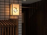 【松江】ボートピア向かいに「食堂気分で気軽に寄れる居心地の良い居酒屋」が11/17オープン『食堂 寺まち』