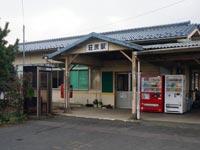 JR荘原駅駅舎整備事業