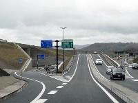 尾道松江線 松江自動車道 高野IC~三次東IC・JCT