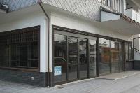 元祖たこ昌の新店舗?