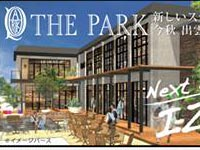 THE PARK 出雲店