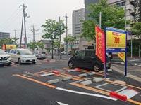 ザ・パーク 松江駅南口
