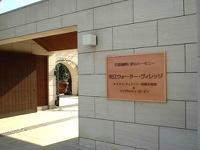 日本一長い駅名