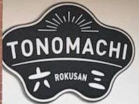 TONOMACHI63