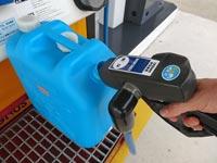 【GS】灯油の運搬と貯蔵について