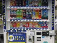 Tポイント自販機@島根県