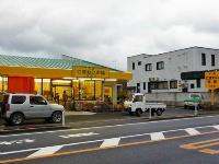 平田にぎわい市場ツチエ