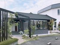 【出雲】『ウノ アッベリーナ(UNO × abbel'lina)』出雲エリア初!眉毛・まつげの「エイジングケア専門サロン」が2021年6月15日オープン
