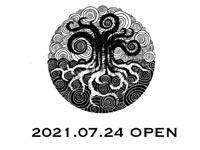 【奥出雲】『蔵宿うずまき』1日1組限定「蔵に泊まれる」飲食店が奥出雲に2021年7月24日オープン