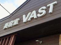 美容室 VAST 平田店