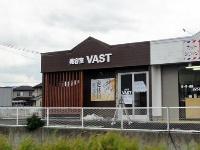 美容室 VAST