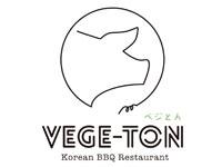 【米子】『koreanBBQレストラン Vege-TON(ベジとん)』米原9丁目に韓国スタイルのBBQ&レストランが2021年4月中旬オープン予定