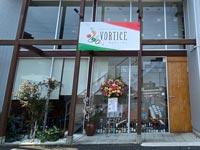 【松江】西津田6丁目にカジュアルイタリアンのお店が2020年4月3日オープン『パスタカフェ&ダイニングバー VORTICE(ボルティーチェ)』
