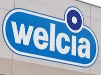 【米子】東福原にドラッグストア「ウエルシア」が鳥取県内初出店予定『ウエルシア 米子東福原店』