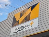 【松江】【米子】松江と米子の「ワークマン」が『ワークマンプラス』としてリニューアルオープン