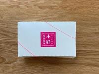 【出雲】『小好(シャオハオ)台湾料理店』高瀬川沿いに台湾家庭料理のテイクアウト専門店が2021年9月14日オープン予定