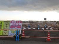 【出雲】出雲市駅前から国道431号まで一本道!431号と高岡交差点を結ぶ『県道278号矢尾今市線 大塚工区』が2020年12月26日開通予定