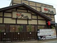 韓国料理と焼肉 本場大阪 つる橋屋