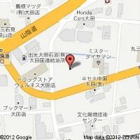 テックランド 島根大田店
