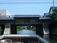 松江の橋の数