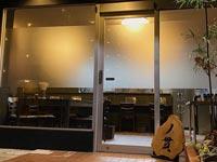 【米子】横浜の人気ラーメン店「丿貫(へちかん)」の米子店が米原5丁目に2020年6月5日オープン『米子丿貫(へちかん)』