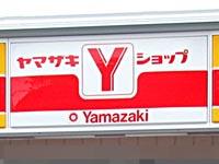 吉賀町の六日市病院内に「Yショップ」がオープン『Yショップ 六日市病院店』