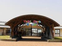 【浜田】道の駅『ゆうひパーク三隅』2021年4月1日にリニューアルオープンされてました