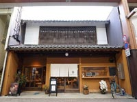 【出雲】『ゆうずキッチン』サンロードなかまち「醗酵文化研究所」内に薬膳料理のお店が2021年4月4日オープン