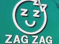 【境港】「旧いない境港店」さん跡地に24時間営業?の「ザグザグ」が市内初出店予定『ザグザグ境港蓮池町店(仮称)』
