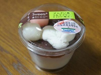 ぜんざい風プリン&シュークリーム リバイバル