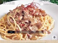 【米子】イタリアンをカジュアルに楽しめる隠れ家的なお店が角盤町に2019年10月13日オープン『ZIO食堂』