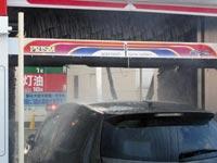 洗車機ESIS(イーシス)ASS アプローチスプレーシステム