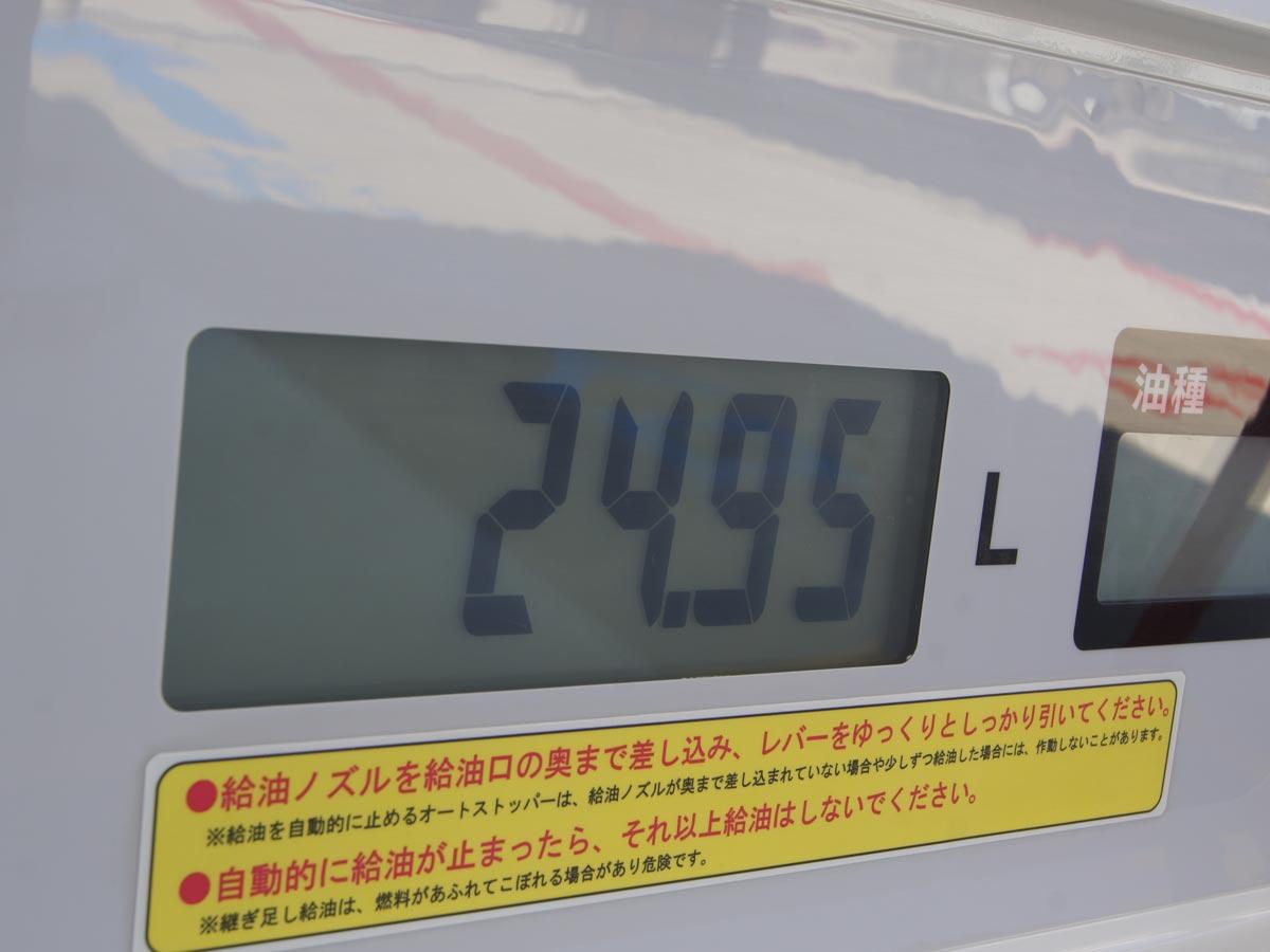全店舗ガソリン軽油値上げ(21/6/14)