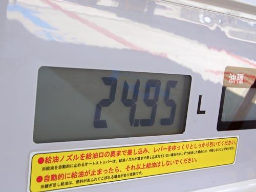 全店舗ガソリン軽油値上げ(20/11/25)