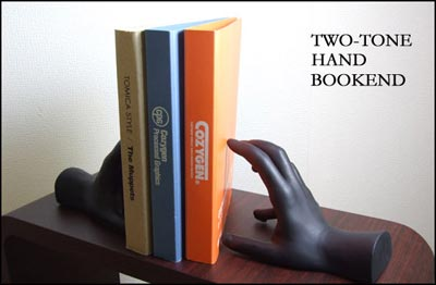 2TONE HAND BOOKEND