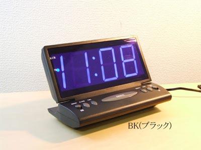 2way LED Clock