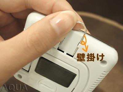 MOTODESIGN(モトデザイン)3WAY温湿度計