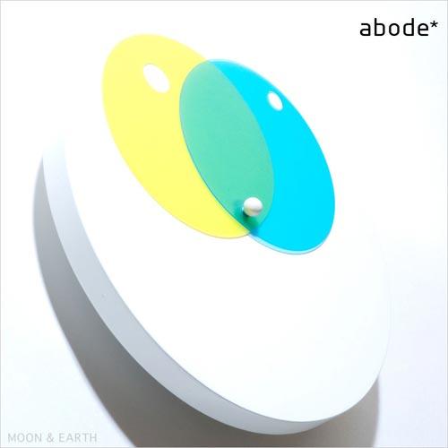 月食と日食を表すオブジェとしての掛け時計 abode MOON&EARTH / SUN&MOON