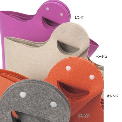 アッシュコンセプトの「+d(プラスディー)」シリーズ「Akanbe(アカンベ)RoomBasket(ルームバスケット)」