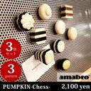 水牛の骨で作られたドアノブモチーフのマグネット amabro PUMPKIN-Chess