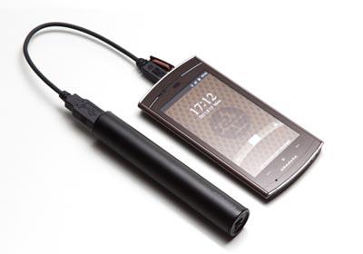 amadana・アマダナ モバイルバッテリー