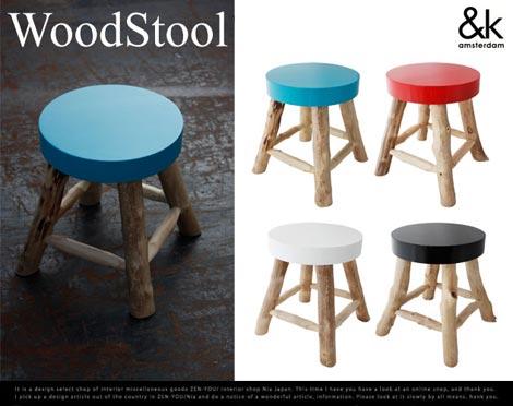 &K amsterdam(アンドケー アムステルダム)Wood Stool(ウッドスツール)