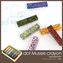 モネの絵画をイメージしたクレヨン dot musee crayon monet collection(ドットミュゼクレヨン モネコレクション)
